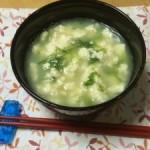 アーサー入ゆし豆腐😋