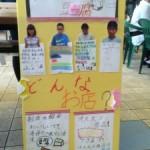 沖縄市こども市場📣